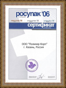 ruspak06